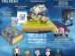 World-of-Final-Fantasy_2016_07-21-16_007