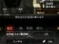 Attack-on-Titan-2-Future-Coordinates_2017_09-11-17_008_140_cw140_ch78