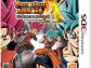 Dragon-Ball-Heroes-Ultimate-Mission-X_2017_01-20-17_007_600