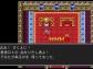 Dragon-Quest_2017_08-11-17_001