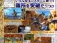 DQXI-Jump_05-11-17_001