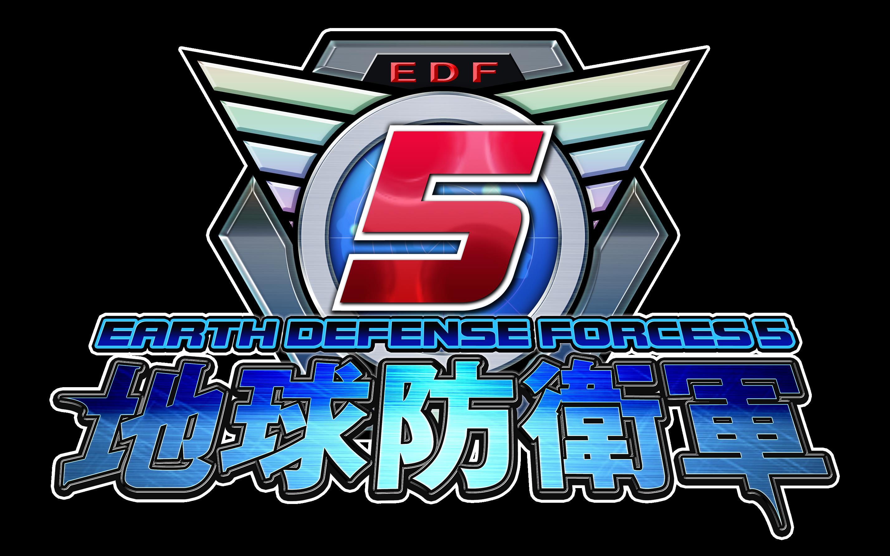 earth defense force 5 terzo trailer ufficiale i love