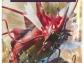 XY9_3D_Booster_Wraps_Shiny_Mega_Gyarados_IT_300dpi_jpg_jpgcopy