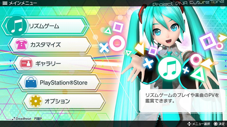 Hatsune-Miku-Project-Diva-Future-Tone_2016_06-08-16_001