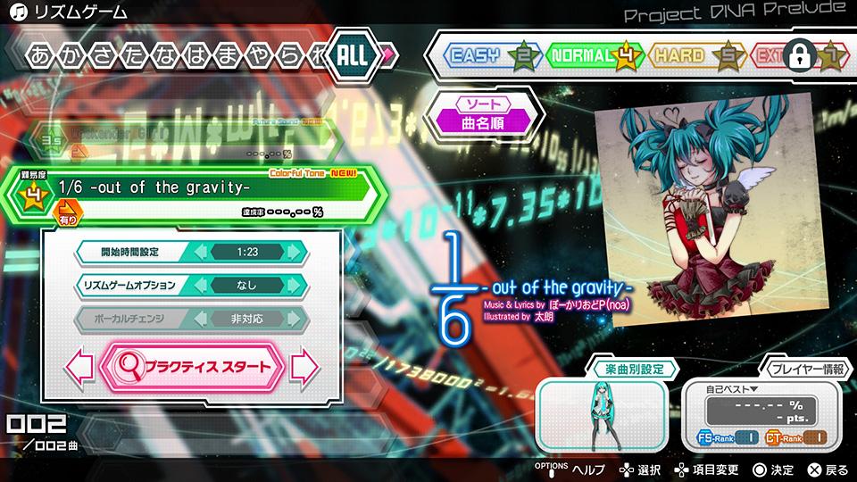 Hatsune-Miku-Project-Diva-Future-Tone_2016_06-08-16_006