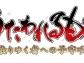Utawarerumono-Chiriyuku-Mono-he-no-Komoriuta_2017_11-08-17_005_600