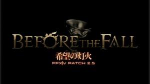 Final Fantasy XIV A Realm Reborn - patch 2.5 DirectX