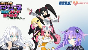 hyperdimension neptunia vs sega hard girls