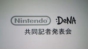 Alleanza Nintendo e Dena