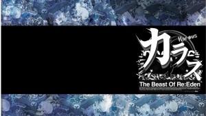 Karous: the Beast of Re: Eden