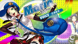 persona 4 dancing all night marie