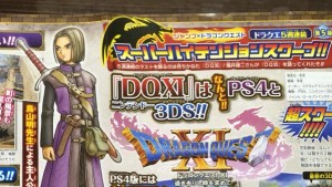 Dragon Quest XI Jump
