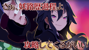 Coven and Labyrinth of Refrain