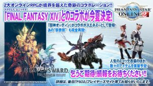 final fantasy XIV crossover Phantasy Star Online 2