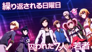 akiba's beat xseed games
