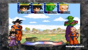 Dragon Ball: The Legend