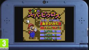 Mario Super Picross
