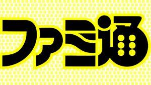 Famitsu