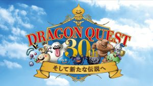 Dragon Quest - speciale trentesimo anniversario