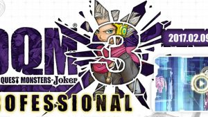 dragon quest monsters joker 3 professional