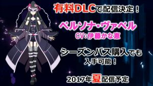 Accel World vs. Sword Art Online dlc
