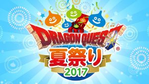 Dragon Quest Summer