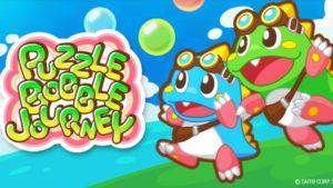 puzzle bobble journey