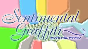sentimental graffiti