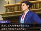 Phoenix-Wright-Ace-Attorney-Spirit-of-Justice_2016_06-02-16_003