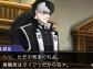 Phoenix-Wright-Ace-Attorney-Spirit-of-Justice_2016_06-02-16_009