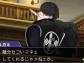 Phoenix-Wright-Ace-Attorney-Spirit-of-Justice_2016_06-02-16_011