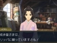 The-Great-Ace-Attorney-2_2017_01-25-17_010