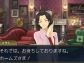 The-Great-Ace-Attorney-2_2017_01-25-17_011
