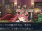 The-Great-Ace-Attorney-2_2017_01-25-17_013