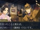 The-Great-Ace-Attorney-2_2017_01-25-17_019