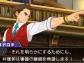 Phoenix-Wright-Ace-Attorney-6_2015_10-15-15_002
