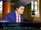 Phoenix-Wright-Ace-Attorney-6_2015_10-15-15_017