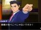Phoenix-Wright-Ace-Attorney-6_2015_10-15-15_018