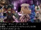 Bravely-Second_2015_03-27-15_011.jpg