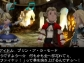 Bravely-Second_2015_03-27-15_012.jpg