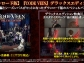 Code-Vein-Bloody-Live_06-15-18_003