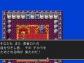 Dragon-Quest-II-Luminaries-of-the-Legendary-Line_2017_08-11-17_001