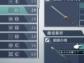 Fire-Emblem-Warriors_2017_11-08-17_002_140_cw140_ch78