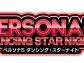 Persona-5-Dancing-Star-Night_2017_08-17-17_001_600