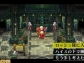 Radiant-Historia-Perfect-Chronology_Fami-shot_03-22-17_003