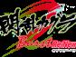 Senran-Kagura-Burst-Re-Newal_2017_08-01-17_015