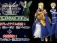 Sword-Art-Online-Games-Alice-Eugeo-Ann_001