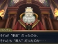 the-great-ace-attorney-2-13