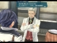 The-Legend-of-Heroes-Trails-of-Cold-Steel-III_2017_05-11-17_010