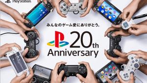 Thanks for Loving Games: PlayStation 20° Anniversario
